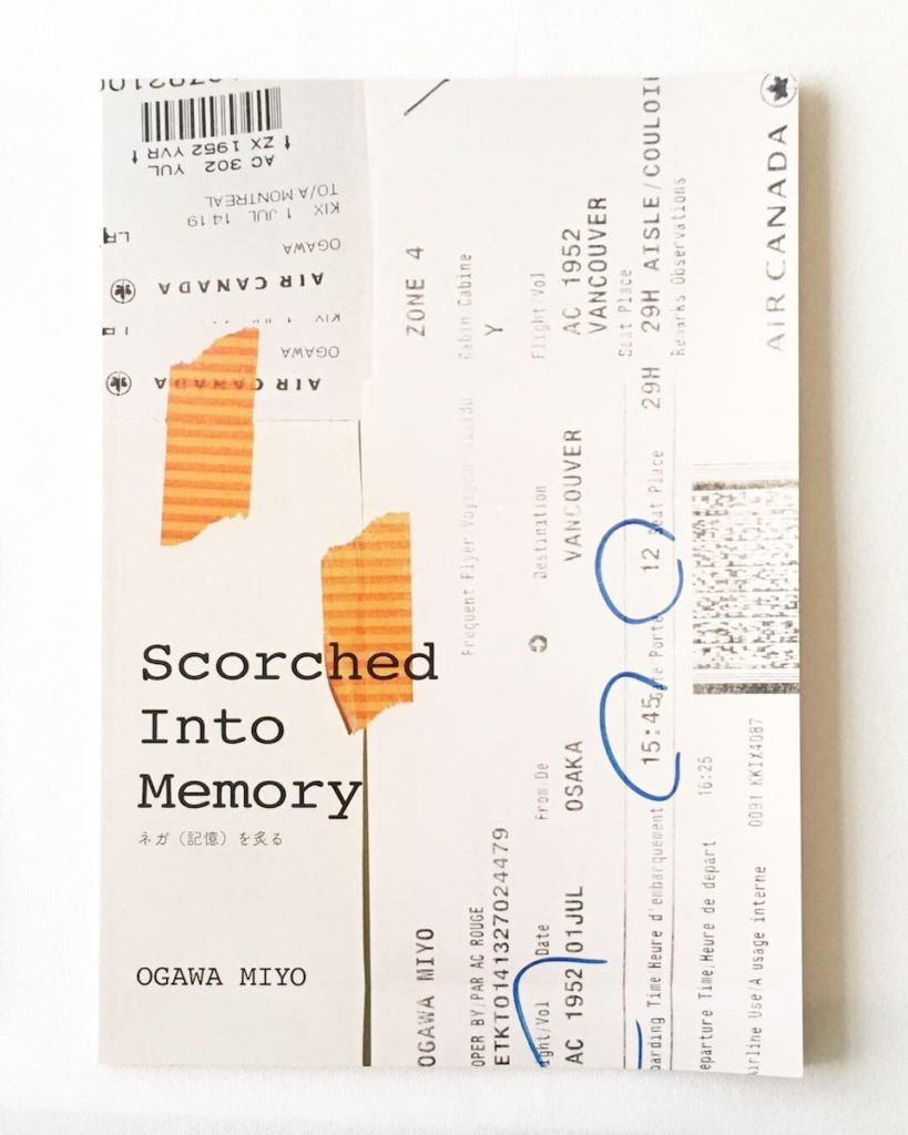 PHOTO BOOK《Scorched Into Memory ネガ(記憶)を炙る》